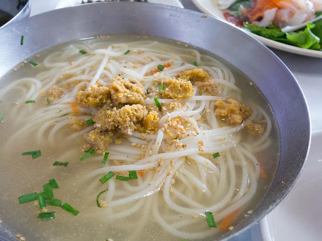 sea urchin noodle soup.