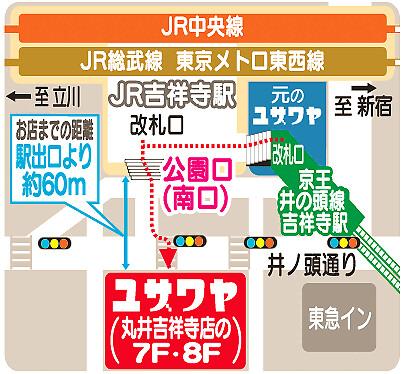 map_kichi2