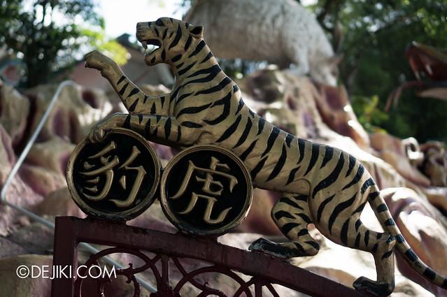 Haw Par Villa - haw par tiger