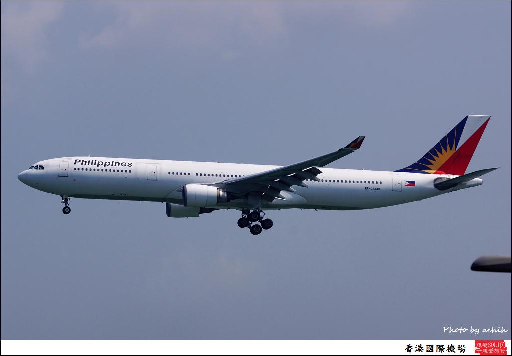 Philippine Airlines RP-C3340