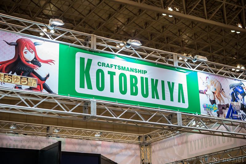 WF2013S-44_コトブキヤ-DSC_8440