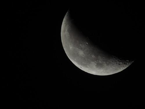 Laylat ul-Qadr Moon 1434/2013