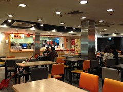 restaurant, food court, recreation room, fast food restaurant, interior design, cafeteria, design,