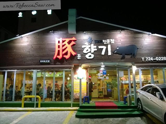 review - Jeju Island - Local food - Black Pork Heuk Dwaeji Street -003