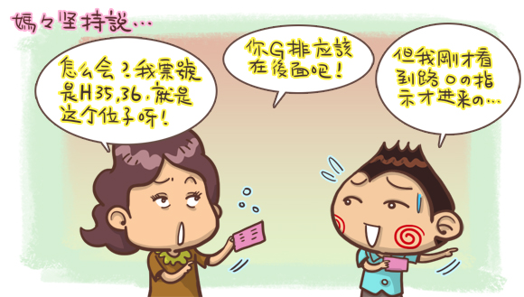 圖文插畫水瓶女王3
