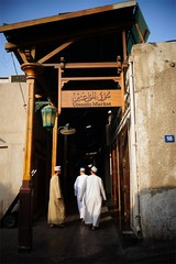 Visit to Spice Market (Dubai) - 62