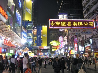 Neon signs, Hong Kong, China - 香港,中国