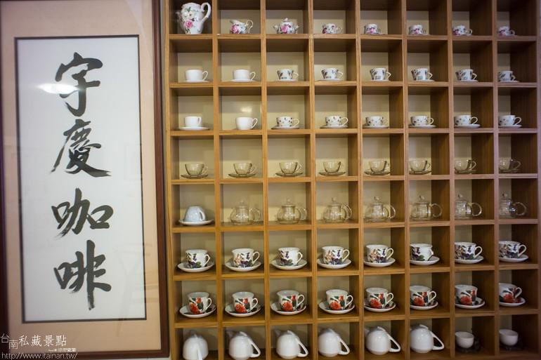 台南私藏景點--宇慶咖啡早午餐 (13)