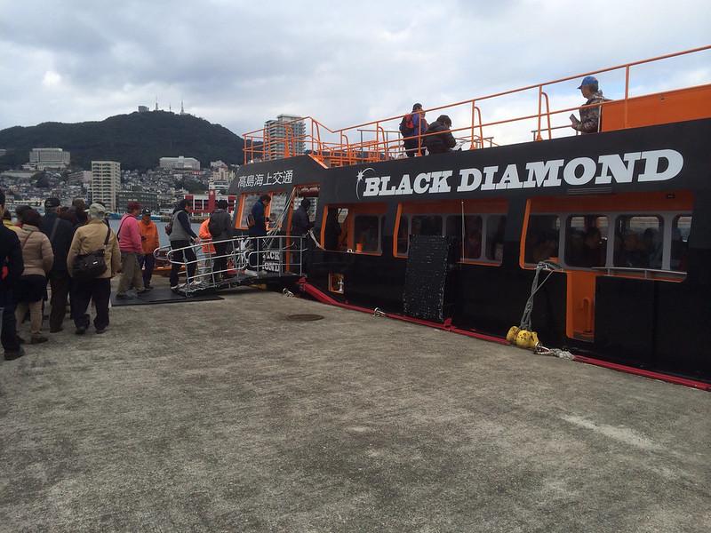 ブラックダイヤモンドに乗船