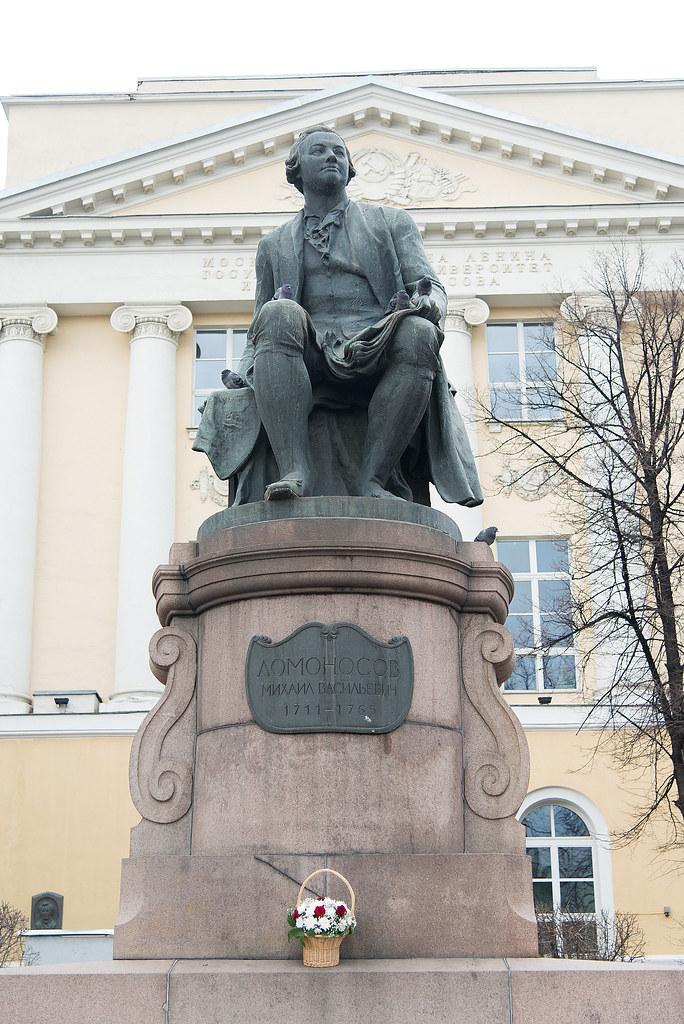 Памятник М.В.Ломоносову работы И. Козловского. Установлен в 1957 году. Фотография 21 апреля 2015 года