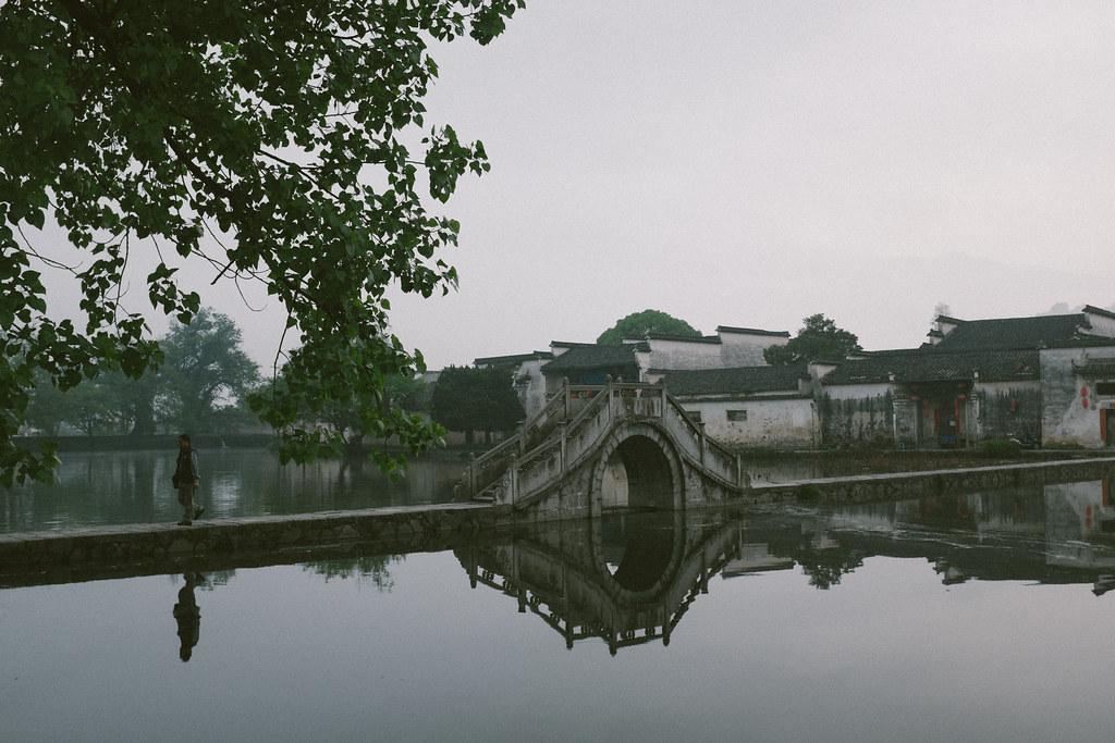 anhui, china-033