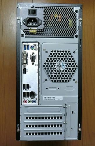CIMG9660