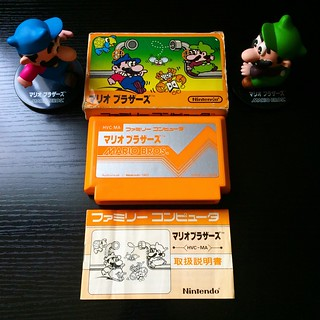 The original Mario Bros for Famicom.  #mariobros #nintendo #famicom #familycomputer #videogames #retrogaming# #ファミコン #マリオ
