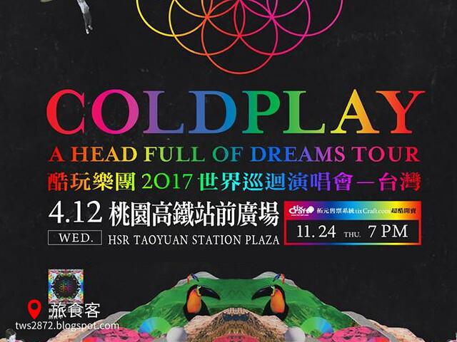 cold-1