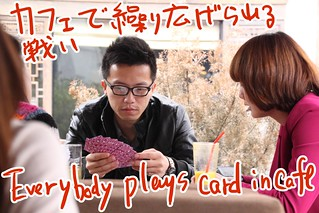 Playing card everywhere