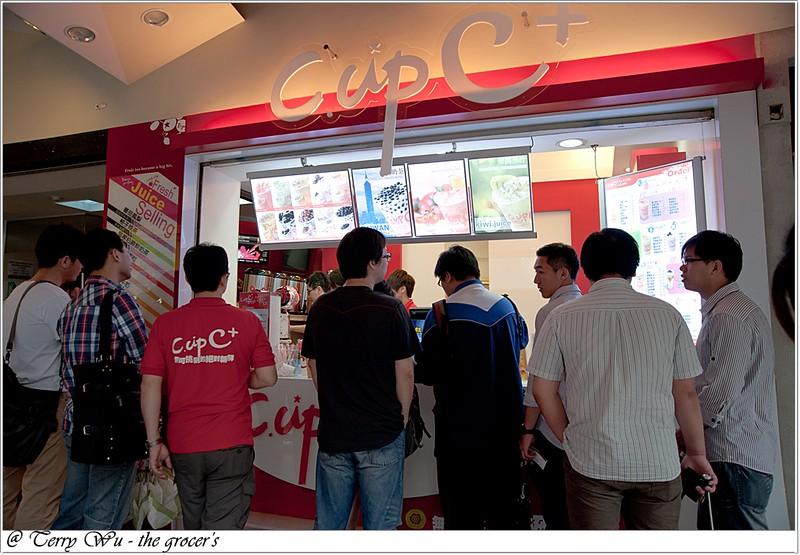 2012-05-20 C.upc+公館店店頭部落客採訪加盟主經驗談-5