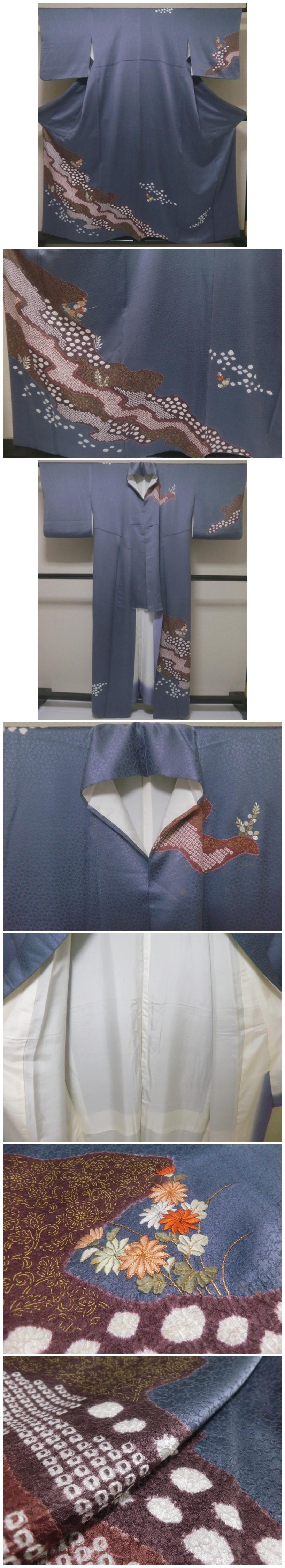 Purple/Grey Houmongi Kimono with Shibori