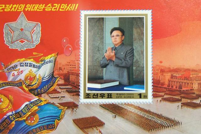 DPRK Kim Jong-il Stamp