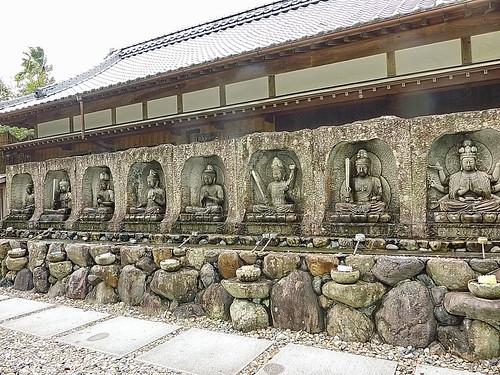 【写真】四国八十八ヶ所 : 第40番札所・観自在寺
