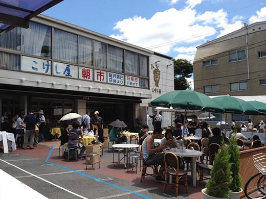kokeshi_3