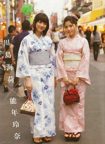 U.Kawashima × R.Nounen