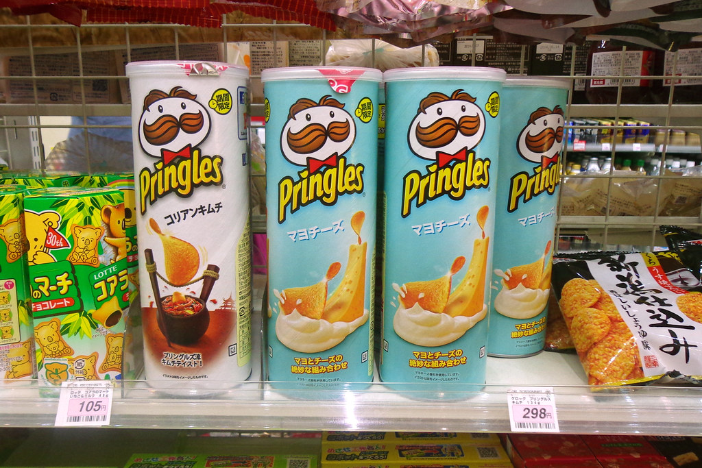 Pringles コㇼアンキムチ & マヨチーズ