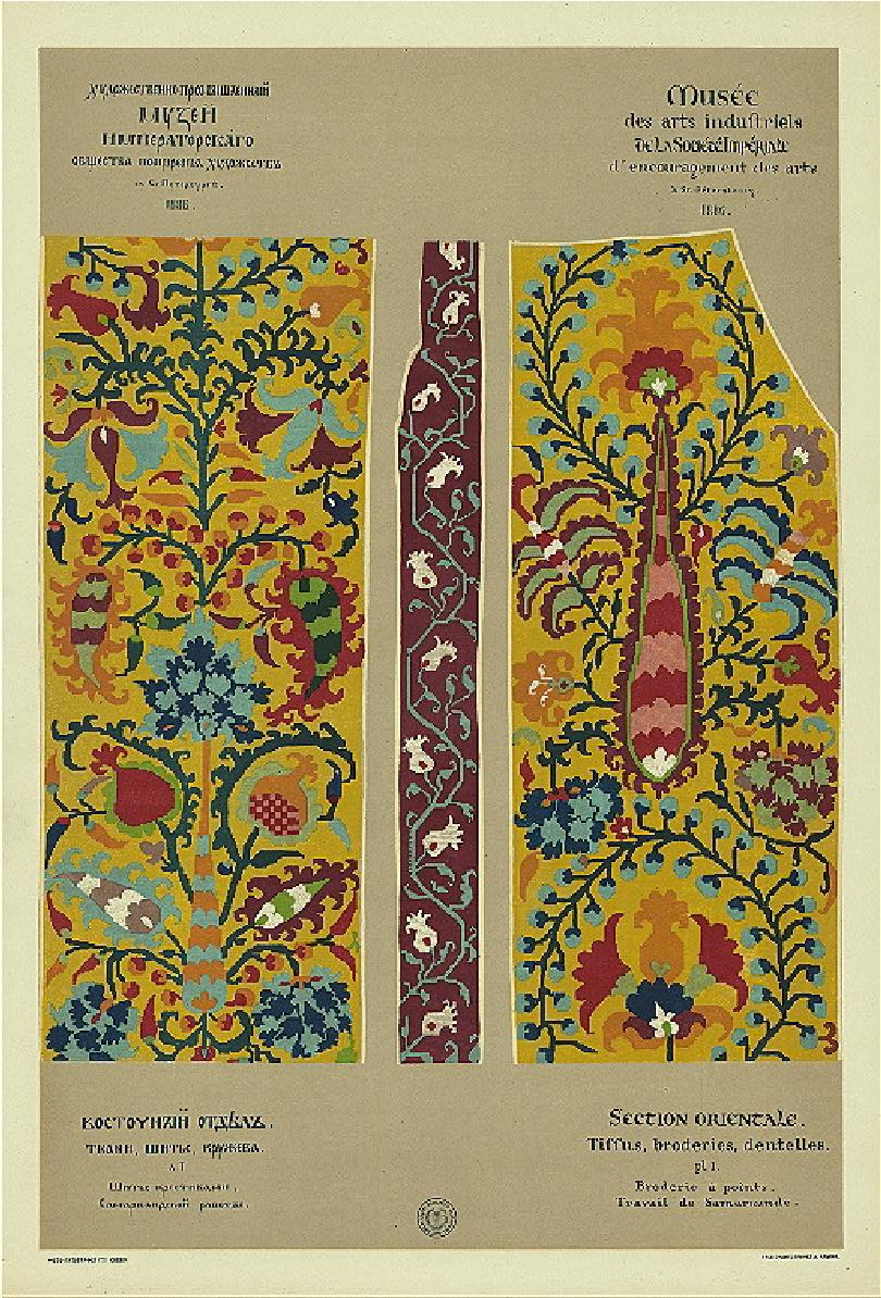 oriental embroidery, oriental sewing,