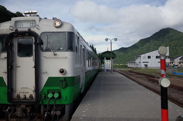 R0320111