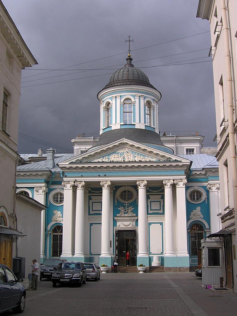 Hotel Pio Griboedova St Petersburg
