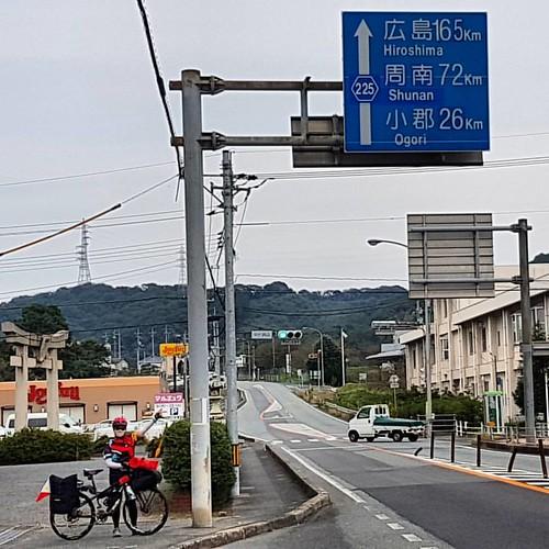 165 kms to Hiroshima. #bikepackingJapan #bikepackingphilippines