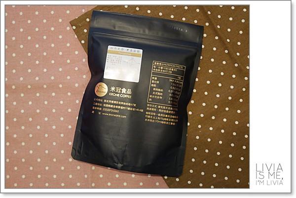 1103-皇雀咖啡 (2)