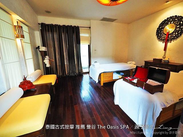 泰國古式按摩 推薦 曼谷 The Oasis SPA 39