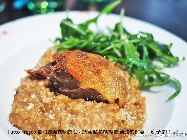 Tutto Fresco 翡冷翠義式餐廳 台北火車站 約會餐廳 義法式晚宴 39