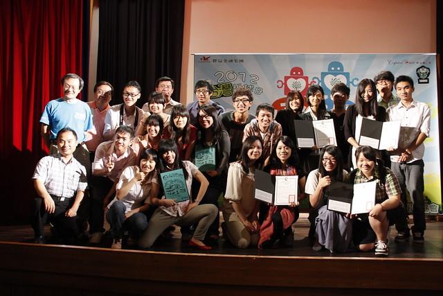 2012地球行動家分享會記錄。