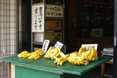 Taiwanese banana!  I thought of a favorite Taiwanese blogger of mine almost immediately :)