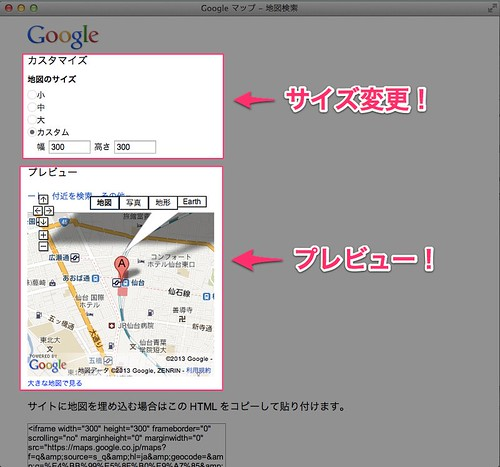 googlemap_paste005