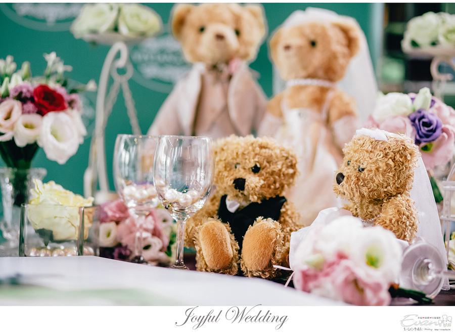 Mason & Vivia 婚禮記錄 _00141