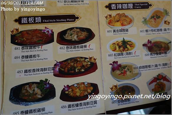 雲林斗六_聖泰旻泰式主題餐聽20130630_DSC04668-2