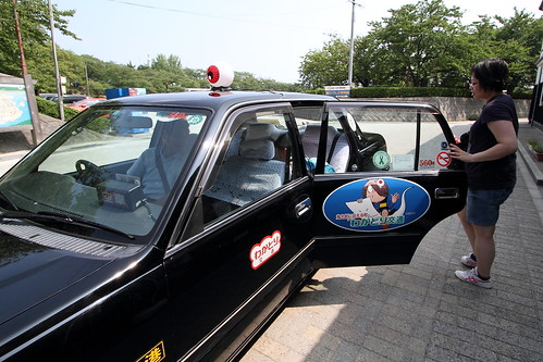 鬼太郎計程車