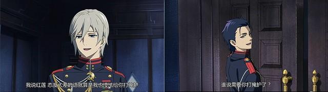 終結的熾天使Owari_no_[00_21_51][20150427-224330-48]