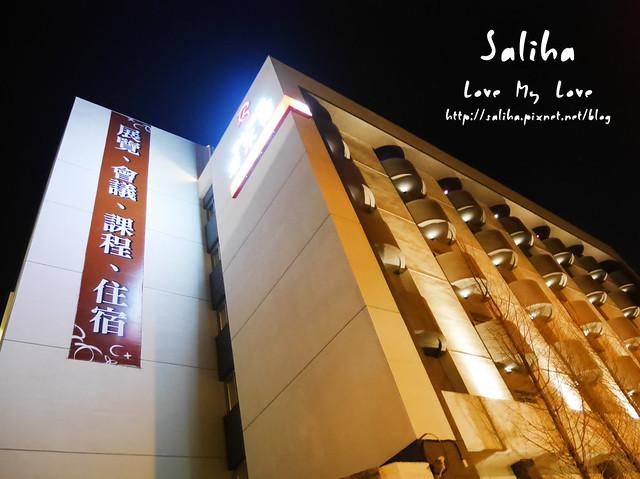 台南東區平價住宿塔木_飯店 (2)