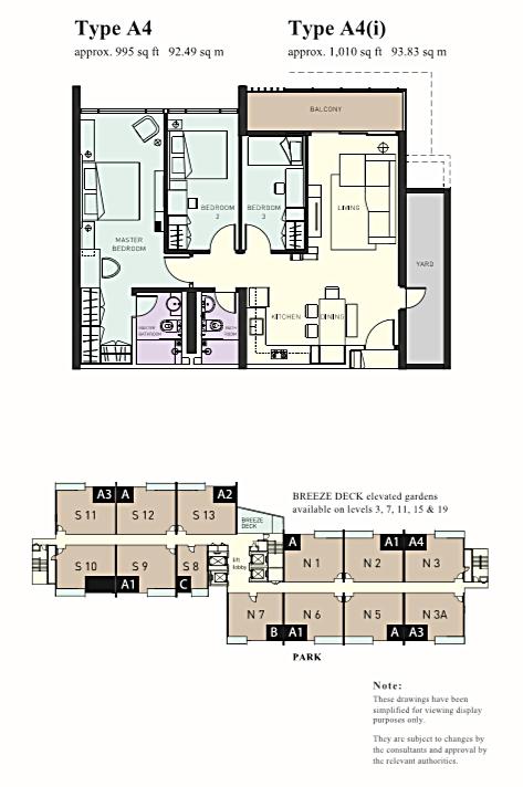Kiara East Floor Plan - 2
