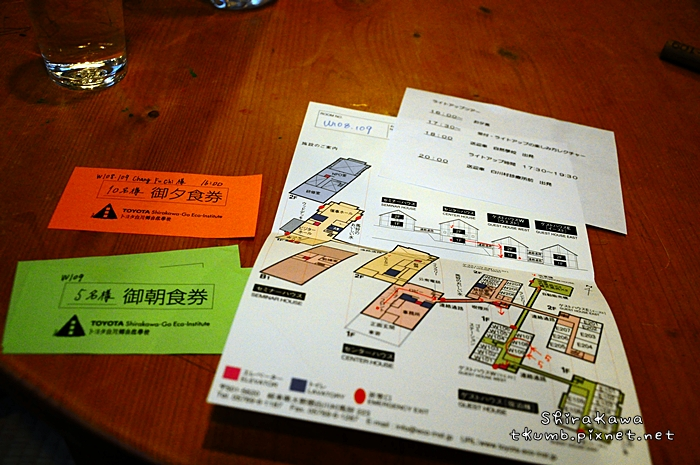 TOYOTA白川鄉自然學校 (5).jpg