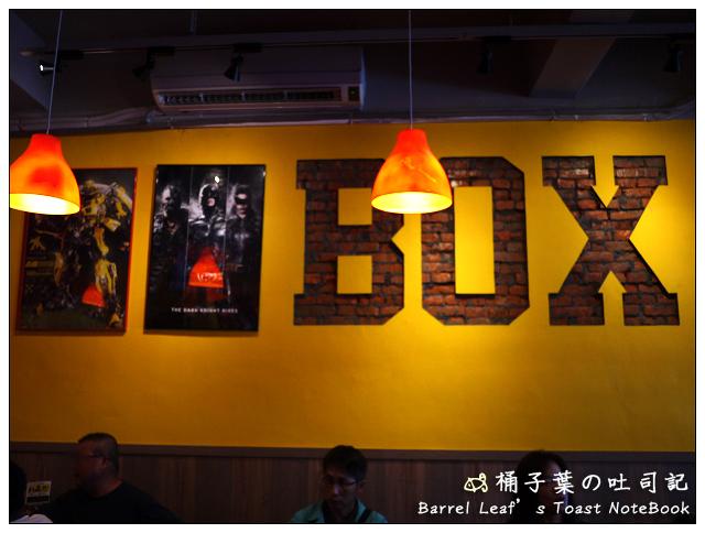4box-dinner