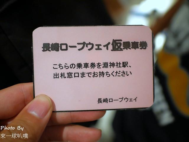 長崎道佐山夜景31