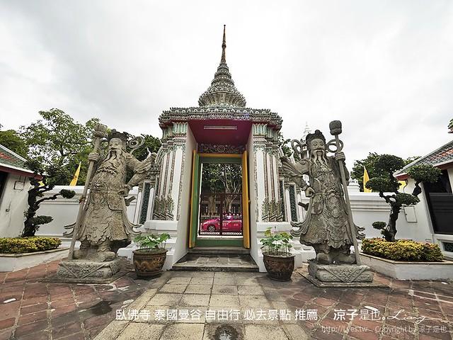 臥佛寺 泰國曼谷 自由行 必去景點 推薦 79