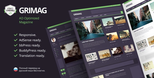 Grimag v1.2.2 - AD & AdSense Optimized Magazine WordPress Theme