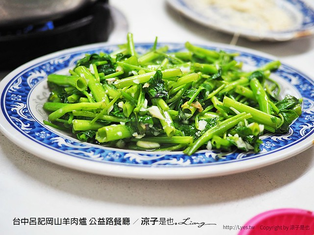 台中呂記岡山羊肉爐 公益路餐廳 16