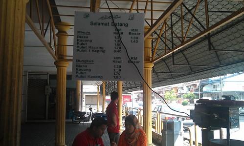 Harga Cendol di Stesen Bas Taiping