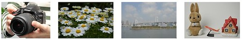 Nikon D3200 plus 18-55mm VR -- Full-resolution test photos